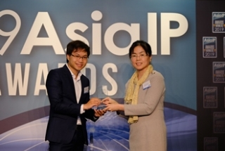 Pham & Asociates is the winner of 2019 Asia IP Awards - Patents