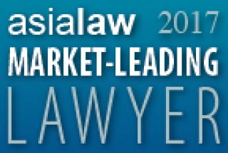 Mr. Pham Vu Khanh Toan was Selected in the Asialaw Leading Lawyers 2017
