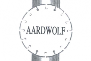 Aardwolf vs. STC – Appellate court upheld the first instance judgment rejecting the plaintiff's  lawsuit claim